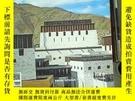 二手書博民逛書店建築技藝罕見2014 8Y180897