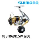 漁拓釣具 SHIMANO 18 STRA...