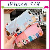 Apple iPhone8 4.7吋 Plus 5.5吋 藍光小貓背蓋 可愛貓咪手機套 卡通貓爪保護套 全包邊手機殼 保護殼