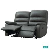 ◎全皮2人用頂級電動可躺式沙發 BELIEVER ROYAL GY NITORI宜得利家居