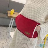 【618好康又一發】充電暖腰毛絨腰帶暖水袋暖手寶電暖寶