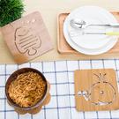 鏤空圖案仿竹質隔熱墊 杯墊 桌墊 碗墊 鍋墊 廚房 桌面 煲湯 餐桌 居家【Q237】 慢思行