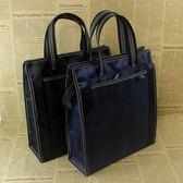 大容量手提文件袋帆布a4商務公文袋男女會議公文包資料袋多層防水 麻吉部落