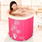 浴缸 泡澡桶成人折疊支架浴桶塑料家用全身大人充氣浴缸加厚保溫RM