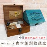 中款實木製英文字復古鎖頭含鑰匙收納鎖盒珠寶首飾盒 櫥窗展示擺飾zakka鄉村風木盒-米鹿家居