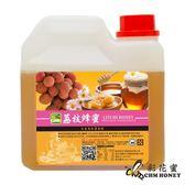 彩花蜜 台灣嚴選 荔枝蜂蜜 1200g
