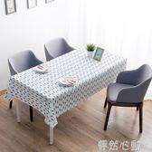 桌布 田園防水防油餐桌布免洗桌布 塑料餐廳台布長方形茶幾桌墊 怦然心動
