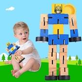 木制變形金剛魔方機器人木質百變汽車人立體兒童益智木頭積木玩具·樂享生活館