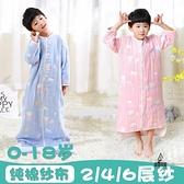 兒童睡袋四季通用中大童嬰兒睡袋寶寶薄款防踢被【愛物及屋】