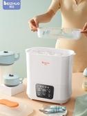 奶瓶消毒鍋 嬰兒奶瓶消毒器帶烘干暖奶三合一 寶寶專用蒸汽溫奶消毒鍋柜 220V 亞斯藍