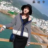 針織外套女 秋季新款寬鬆格子針織衫女毛衣外套