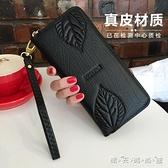 新款大容量女士錢包長款皮夾拉鏈錢夾時尚小包手包手拿包