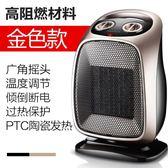 奧克斯取暖器家用浴室小太陽省電暖氣暖器節能速熱小型迷你暖風機暖風機暖風機【非凡】