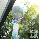 手工陶瓷風鈴掛飾和風汽車掛件家居裝飾品【樹可雜貨鋪】