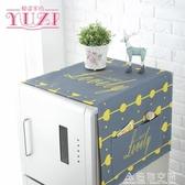 棉麻冰箱蓋布罩巾滾筒洗衣機蓋巾單開門對開門冰箱多用防塵罩名購居家