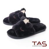 TAS造型絨毛室內拖鞋-百搭黑