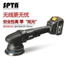 拋光機SPTA拋光機打蠟機汽車美容無線充電式震拋機偏心拋光機DA劃痕修復 小山好物