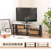 【Hopma】簡約四格電視櫃-黑胡桃
