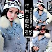 克妹Ke-Mei【AT63262】採購手提帶回N3B皮草毛毛可拆御厚款編織袖牛仔長大衣外套