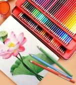 72色水溶性彩鉛48色油性彩色鉛筆初學者繪畫彩筆