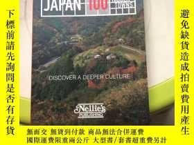 二手書博民逛書店JAPAN罕見100 HIDDEN TOWNS 日本100個隱藏