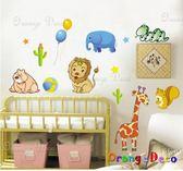 壁貼【橘果設計】動物朋友 DIY組合壁貼/牆貼/壁紙/客廳臥室浴室幼稚園室內設計裝潢