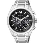 CITIZEN 青春盛夏光動能鈦金屬三環腕錶-鋼帶-銀黑