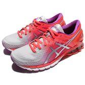 【六折特賣】Asics 慢跑鞋 Gel-Kinsei 6 粉紅 灰 透氣輕量 頂級款跑鞋 運動鞋 女鞋【PUMP306】 T694N9693