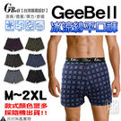 GeeBell 冰涼紗平口褲 內褲 四角...