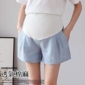 *桐心媽咪.孕婦裝*【CF0041】清新休閒.舒適素色顯瘦休閒短褲-3色
