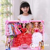芭比娃娃套裝大禮盒女孩公主玩具婚紗洋別墅城堡六一兒童節禮物