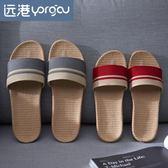 亞麻拖鞋女春夏季居家情侶防滑家居室內靜音地板涼拖鞋男四季「Top3c」