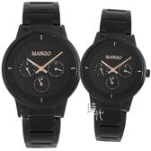 【台南 時代鐘錶 MANGO】都會雅痞 情人三眼對錶 MA6751M-BK MA6751L-BK