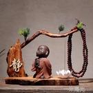 創意中式玄關博古架紫砂擺件禪意小和尚 家居裝飾陶瓷達摩工藝品 一米陽光