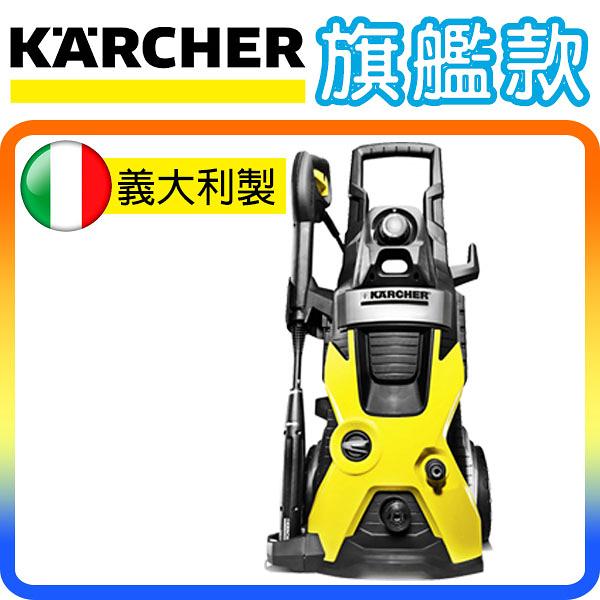 《旗艦款》Karcher K5 德國凱馳 最高階款 家用 高壓清洗機 洗車機 (原裝超耐操可小型商業用)