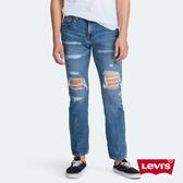 Levis 男款 上寬下窄 / 502Taper牛仔褲 / 開口破壞 / 縫線補丁 / 彈性布料
