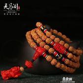靈月閣天然印尼爆肉小疙瘩金剛菩提子108顆手串男女佛珠手鍊項鍊     易家樂