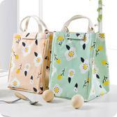 小清新手提便當包帆布帶飯包飯盒包學生午餐飯袋保溫包飯盒袋