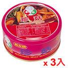 飯友牌珍菇150g*3入【愛買】