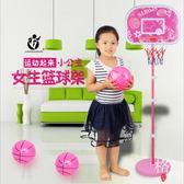 兒童籃球架可升降室內家用投籃框寶寶玩具男孩小孩男女生 【格林世家】