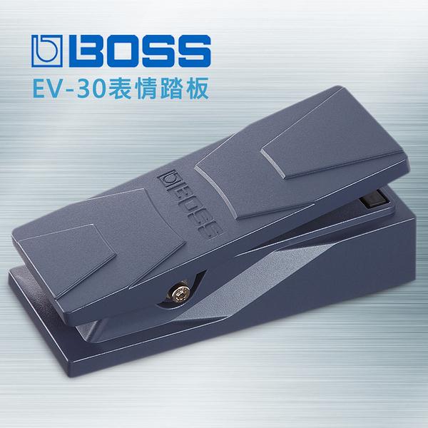 小叮噹的店- BOSS EV-30 表情踏板  Expression Pedal 電吉他效果器(EV-30)