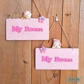 臥室門牌 精靈仙女定制房間門牌創意家居裝飾臥室掛牌木質個性裝飾門牌掛飾