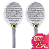 【日象】大眾大旋風電池式電蚊拍 ZOM-2400_2入組