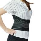 【源之氣】軀幹裝具(未滅菌)竹炭護腰 RM-10208-台灣製