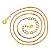 鍍24K黃金吊墜配鍊 鎖骨鍊 歐美圓蛇骨女項鍊《小師妹》ps22
