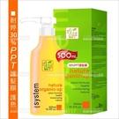 耐婷30%PPT護髮膜-單瓶(500ml)[18945] 補充頭髮蛋白質/染燙護髮調理
