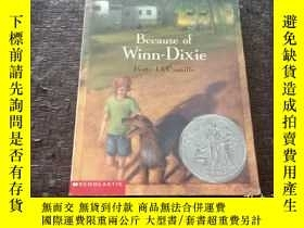 二手書博民逛書店Because罕見of Winn-DixieY181138 DiCamillo;Kate Candlewick