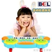 兒童電子琴寶寶音樂拍拍鼓嬰幼兒早教益智鋼琴玩具男女孩0-1-3歲6 創意家居生活館