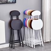 凳子 摺疊椅子家用餐椅懶人便攜休閒凳子靠背椅宿舍椅簡約電腦椅摺疊凳 ATF 秋季新品