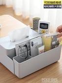 紙巾盒抽紙家用客廳餐巾紙茶幾收納創意家居簡約桌面多功能遙控器 喜迎新春